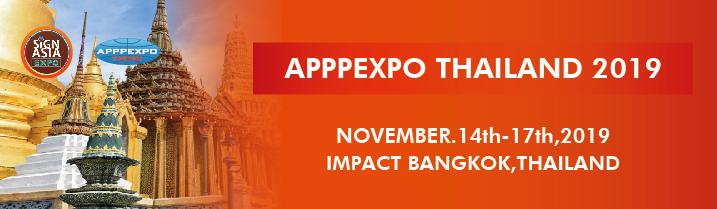 APPPEXPO Thailand 2019