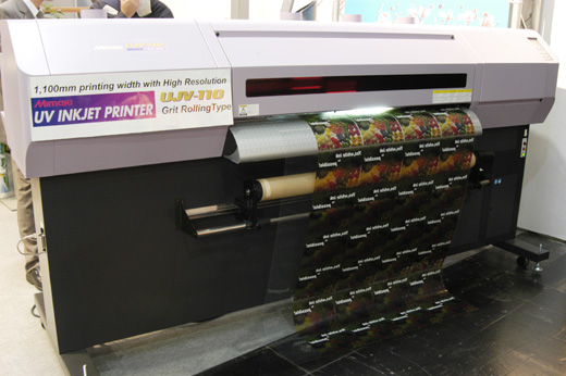Mimaki UVJ-110 UV inkjet printer reviews