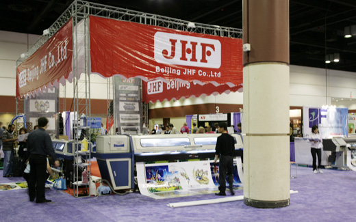 JinHengFeng Digital Science & Technology, JHF, Flora, techwin, Yishan, UV printers, reports on large format printers, flaar