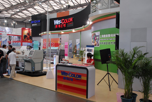 Shanghai Wit-color Digital Printing Equipment & Technology Co., Ltd