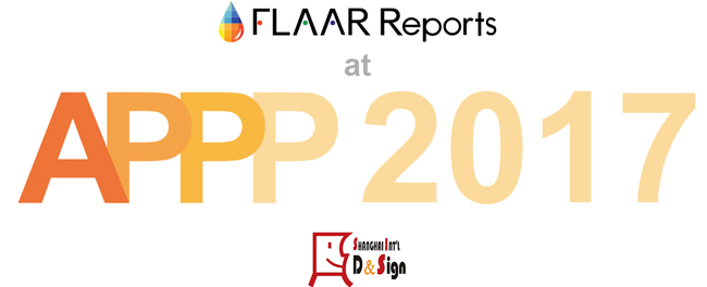flaar-reports-at-APPPEXPO-2017-shanghai-china 2
