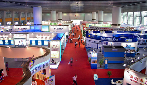 Inside view of Hall 1, Ceramics China 2012 at Guangzhou. FLAAR images.