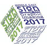 SGI Dubai 2013: Wide Format Printers, Inks, media and substrates, laminators and coaters