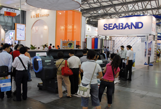 Seaband Intelligent Technology Co., Ltd.