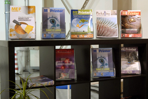 Samples of the ME Printer, Middle East printing trade magazine