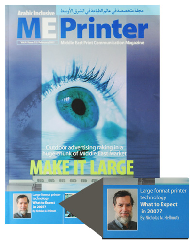 the ME Printer, Middle East printing trade magazine, wide format inkjet printing